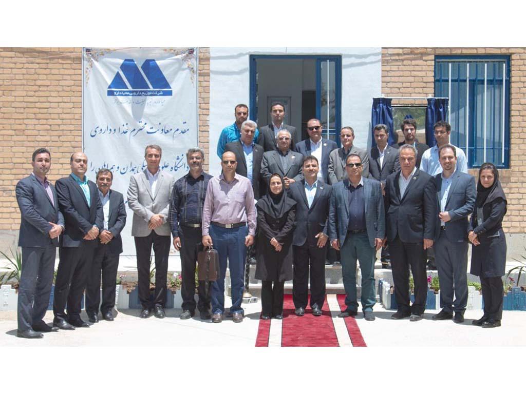 افتتاحیه شعبه همدان - 1398